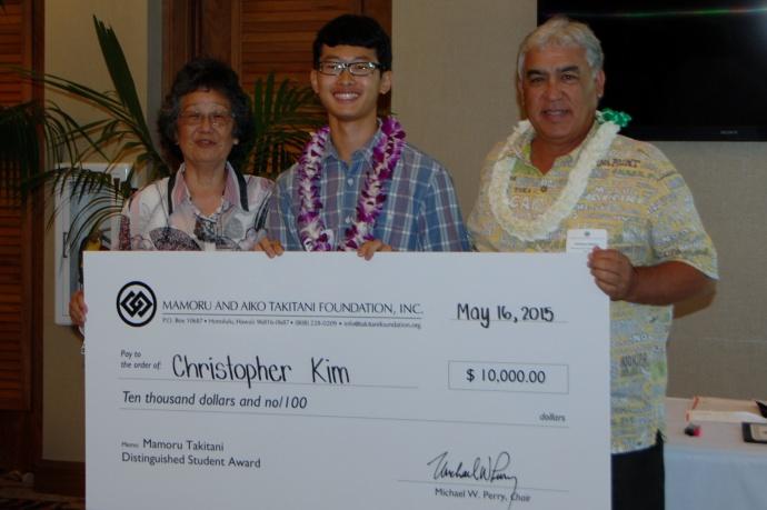 (left to right): Karen Uno, board director for Takitani Foundation; Christopher Kim, Mamoru Takitani Distinguished Student Scholarship of Maui High School; and Anthony Takitani, chair of the board for Hawaiian Host, Inc.