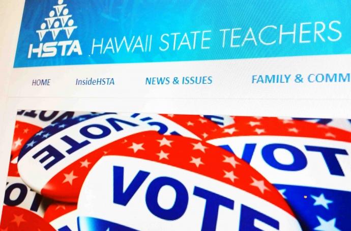 HSTA website, screen shot.