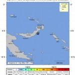 No Tsunami Threat to Hawaiʻi After 7.5 Papua New Guinea Quake