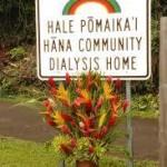 Hāna Dialysis Home 6th Annual Kōkua Fundraiser