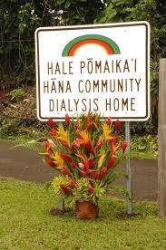 Hale Pōmaikaʻi, Hāna Community Dialysis Home. Photo courtesy Lehua Cosma.