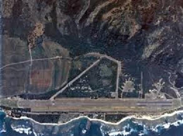 Dillingham Air Field. Hawaii.gov photo.