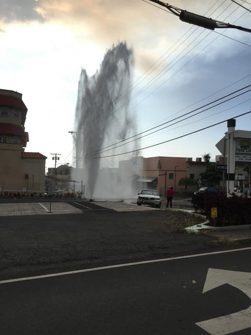 Photo credit: Ashley Leahey. Wailuku water main break following vehicle accident, 7/21/15.