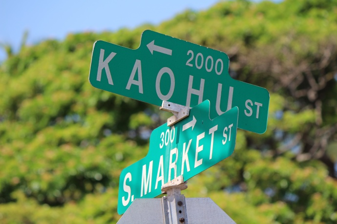 Kaohu Street. Photo by Wendy Osher.