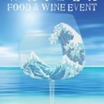 Hui No'eau Wailea Food & Wine Celebration Slated for Nov. 14