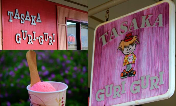 Tasaka Guri Guri. Photo collage by Wendy Osher.