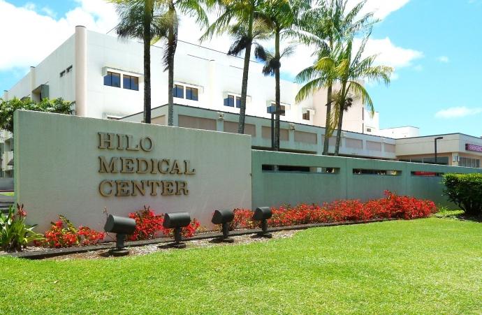 Photo credit: Hilo Medical Center - Hale Ho'ola Hamakua - Kau Hospital