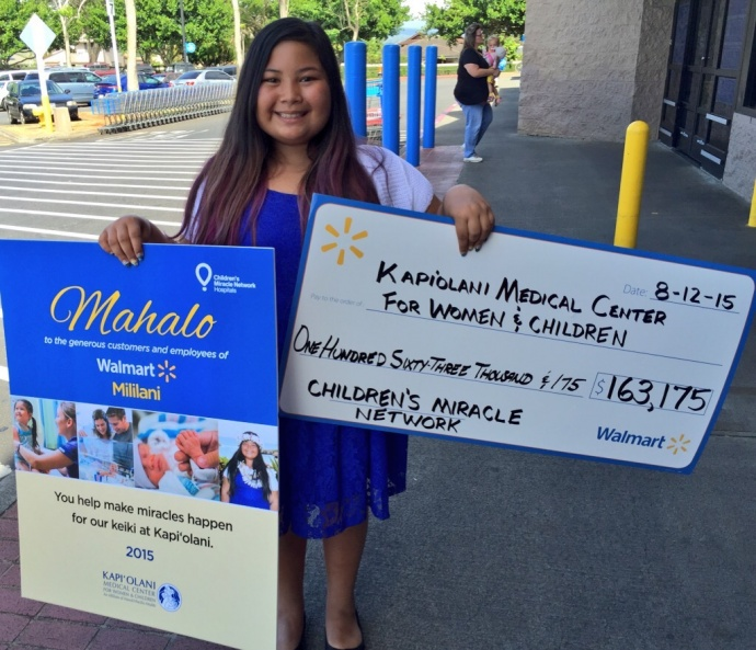 Taylor is Hawai'i's Children's Miracle Network Champion Child. Courtesy photo.