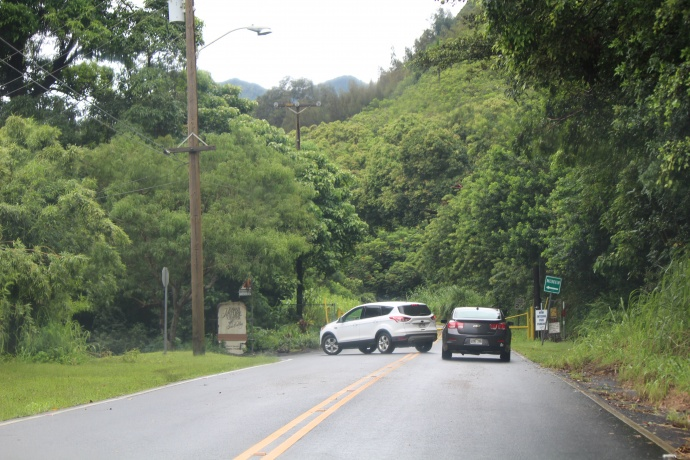 ʻĪao Valley State Park is closed due to flood impacts from Tropical Depression Kilo. Photo 8/24/15 by Wendy Osher.