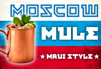 Hawai'i Food & Wine Festival's Moscow Mule Maui Style, happening September 5, 2015.