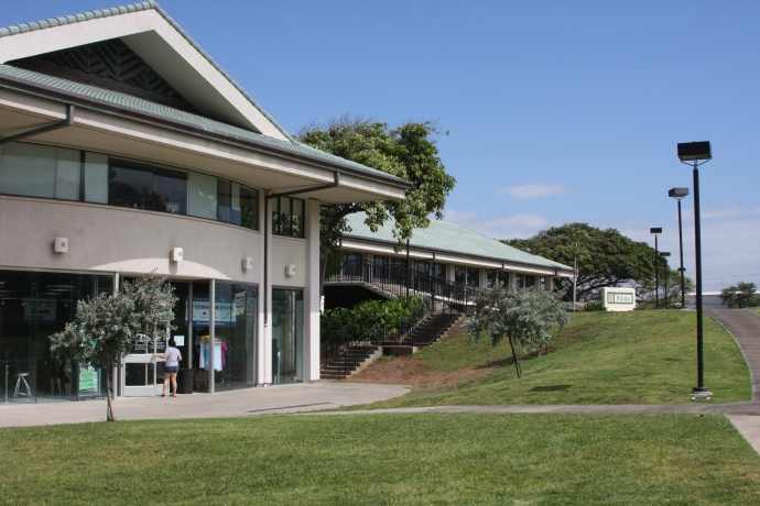 Pilina Building on the UH Maui College campus where the MFIC will be housed. Courtesy photo.
