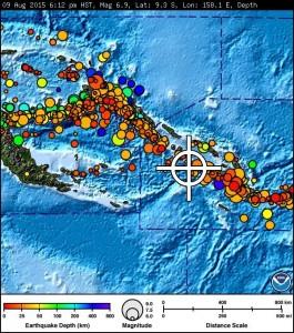 Image courtesy: Pacific Tsunami Warning Center.
