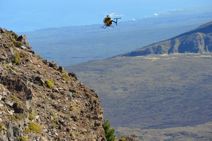 helicopter nozzle cliff haleakala pine project