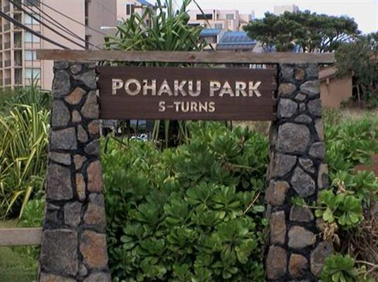 Pohaku Park. File photo credit: County of Maui.
