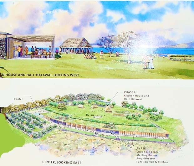 Waiohuli Community Center rendering. File photo by Wendy Osher, 6/30/12.