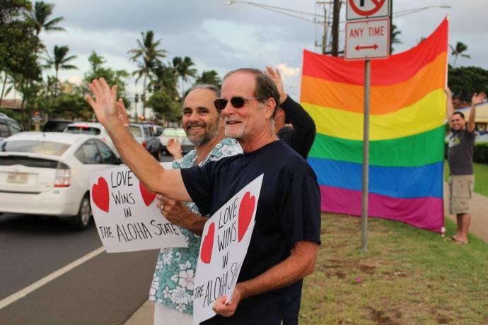 Photo courtesy Maui Pride.