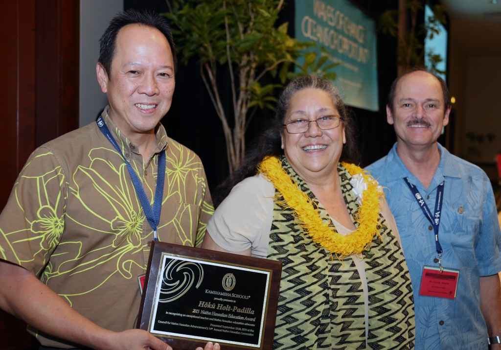 Educator and kumu hula Hōkūlani Holt-Padilla was presented with the award by Kamehameha Schools CEO Jack Wong and Executive Vice President of Education Dr. Holoua Stender. Photo credit: Kamehameha Schools.