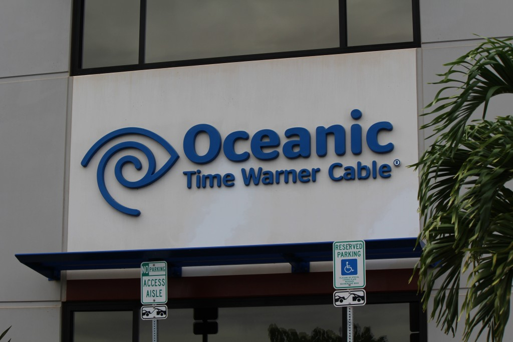 Oceanic Time Warner Cable, Maui offices. Photo by Wendy Osher.