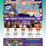 George Kahumoku Jr. Slack Key Show Every Wednesday in Napili
