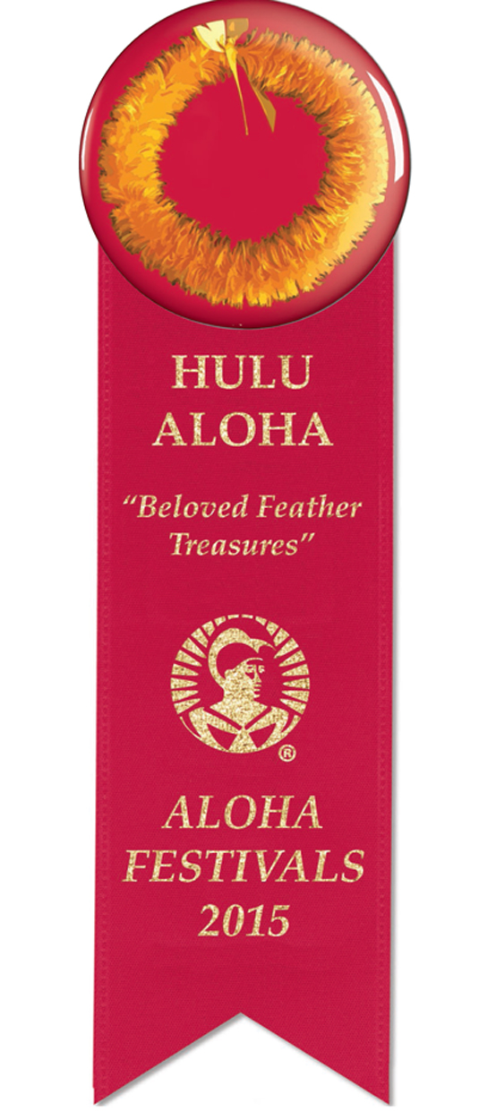 The Festivals of Aloha ribbon. Image courtesy of Festivals of Aloha.