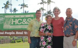 Hospice Maui was awarded $5,000 to launch Na Keiki o Emalia, a bereavement program to support children through the loss of a parent or sibling. Photo credit: HC&S.