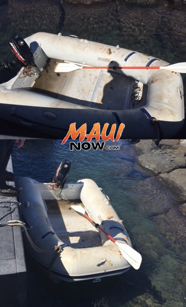 The Coast Guard is responding to an unmanned 8-foot white dingy found near Lahaina boat ramp, Oct. 1, 2015. Anyone with information regarding the ownership of this boat is asked to contact the Coast Guard Sector Honolulu Command Center at 808-842-2600. (Courtesy photo: US Coast Guard)