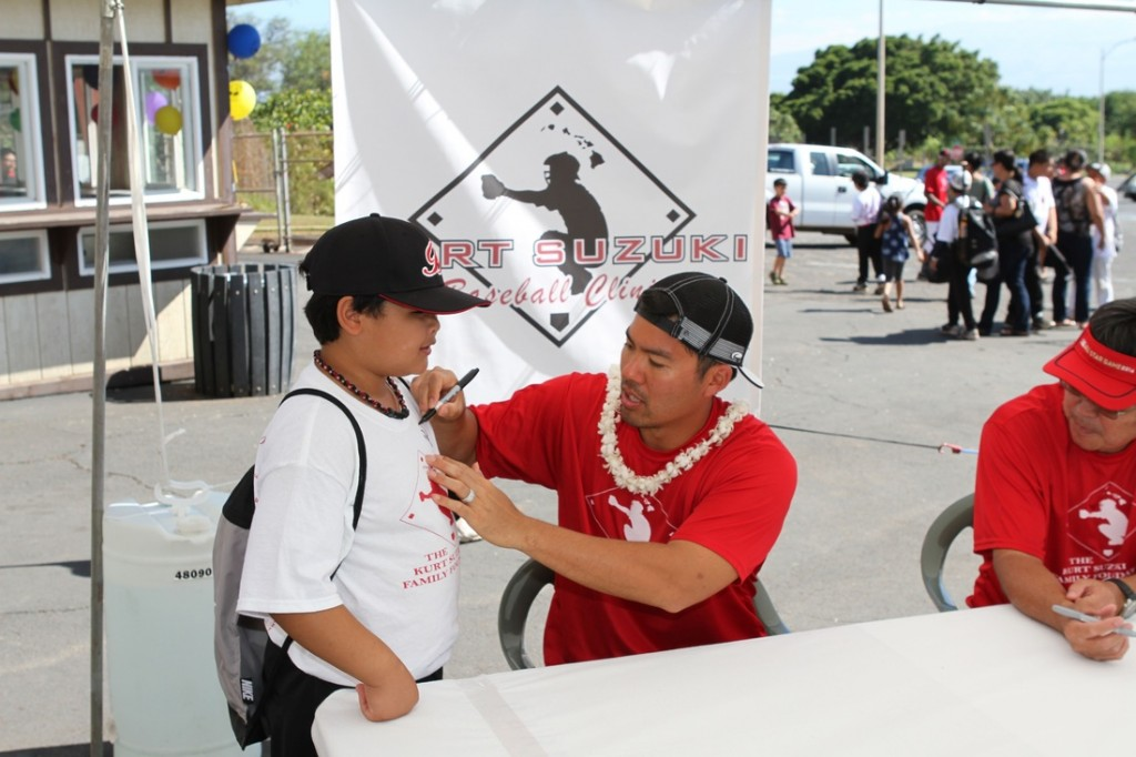 Kurt Suzuki Youth Baseball Clinic. File photo 2014, courtesy Kurt Suzuki Family Foundation.