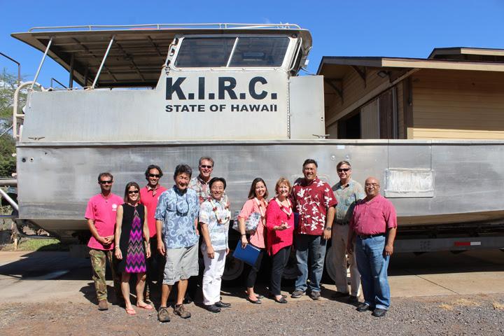 Photo credit: Kahoʻolawe Island Reserve Commission