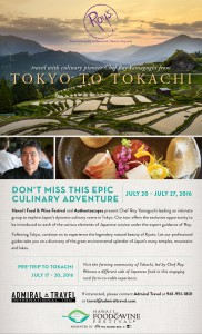 Tokyo to Tokachi culinary tour with Chef Roy Yamaguchi.