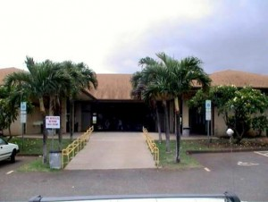 Velma McWayne Community Center in Wailuku. Maui County photo.
