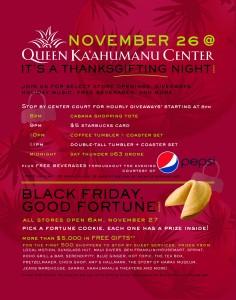 Thanksgiving shopping/Black Friday Good Fortune. Image credit: Queen Kaʻahumanu Center.