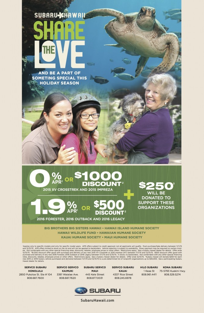 """""""Share the Love"""" Pet Supplies Drive, event flyer."""