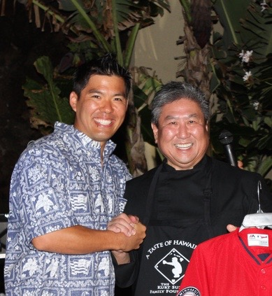Kurt Suzuki and Chef Alan Wong at A Taste of Hawai'i 2015. Photo courtesy of The Kurt Suzuki Family Foundation.