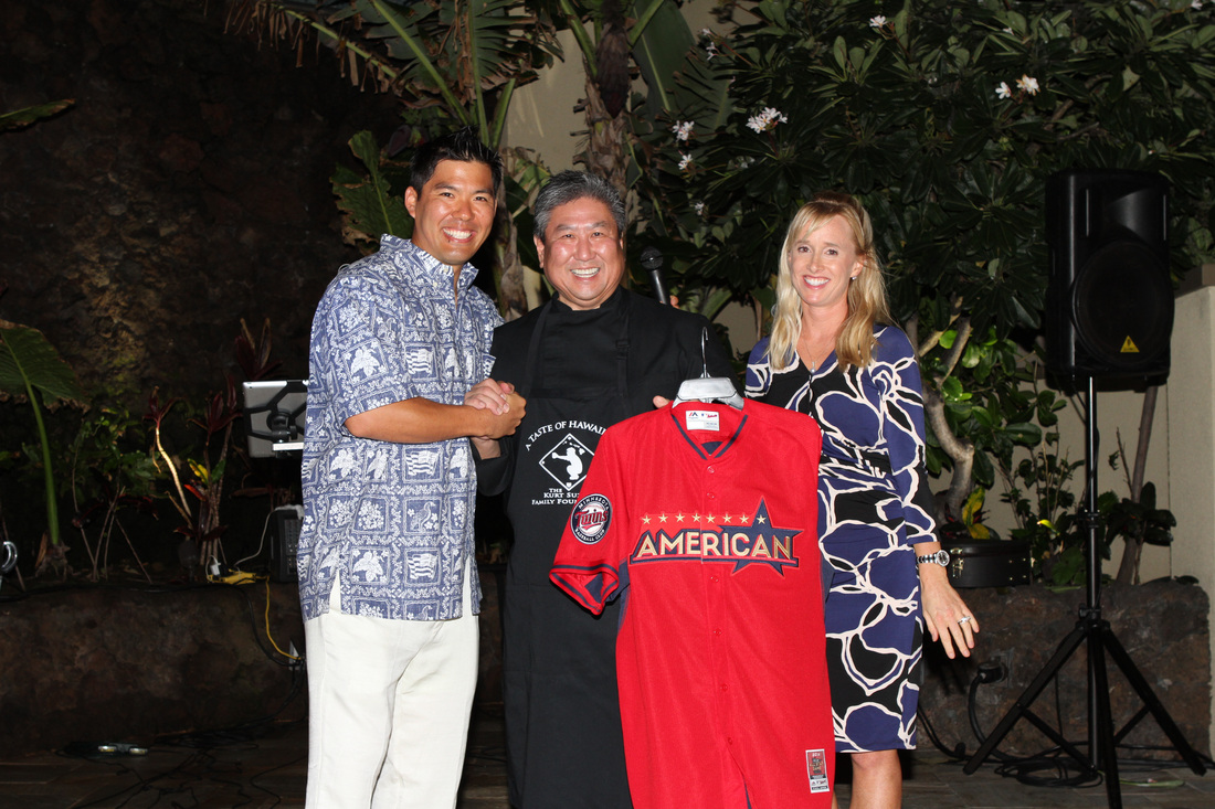 maui now : mlb all-star to co-host star-studded cooking event