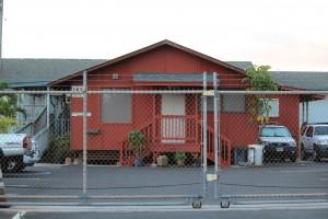 Wailuku Public Works Baseyard.  Maui Now photo.
