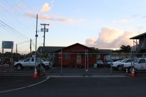Wailuku Public Works Baseyard. Maui Now photo.