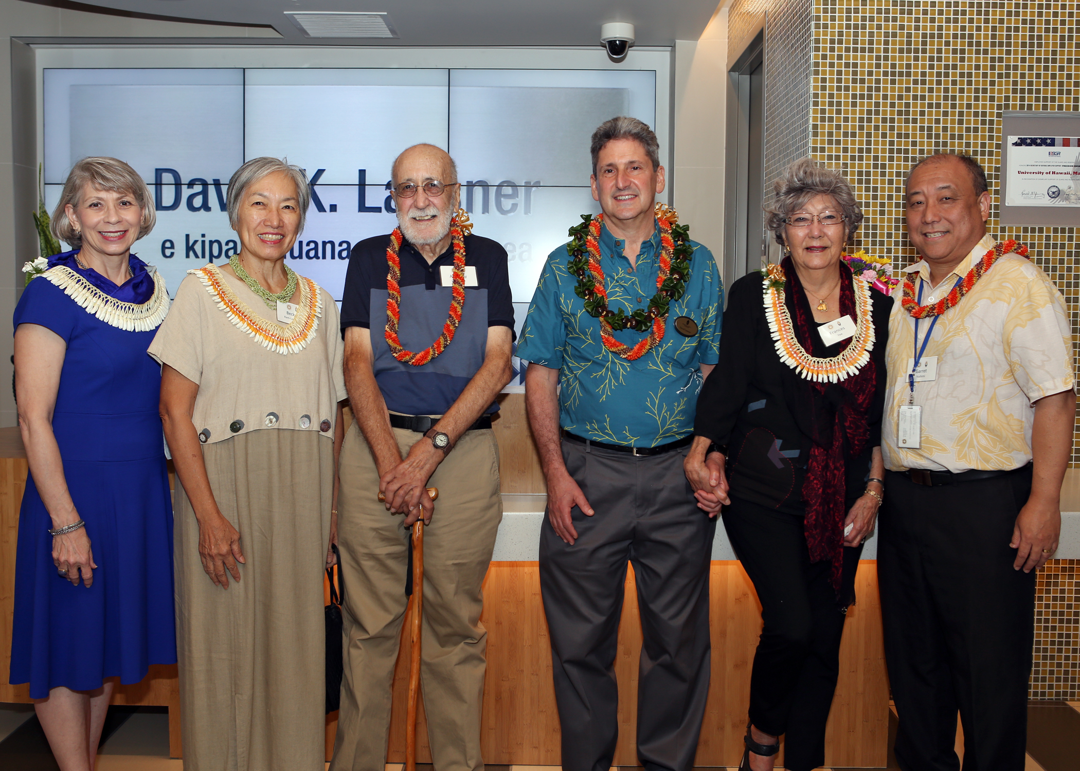 Lassner and UH IT Center donors