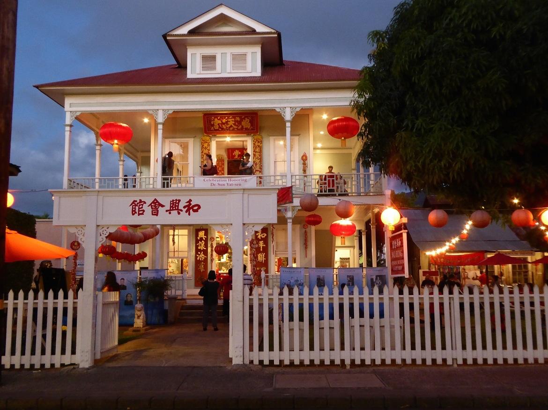 Wo Hing Museum Sun Yat-sen Festival 2014. Photo courtesy Lahaina Restoration Society.