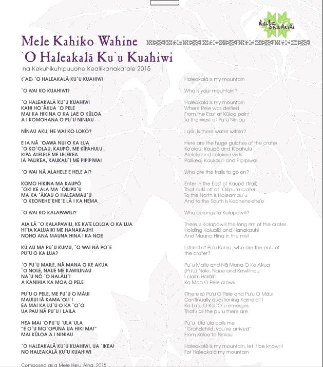 Hula O Nā Keiki 2015.