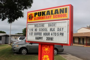 Pukalani Elementary School photo by Wendy Osher