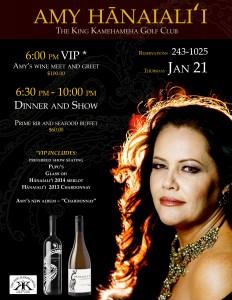 kkgc--1-21-wine-event Amy Hanaiali'i