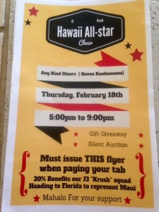 Hawaii All-Stars cheer, Feb. 18, 2016, event flyer.