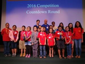 Team competition: Pukalani Elementary School; Pōmaikaʻi Elementary School; and Kahului Elementary School. Courtesy photo.