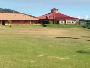 Pu'u Kukui Elementary School photo.