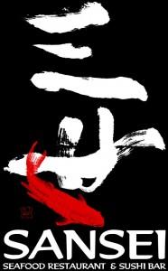Sansei logo. Courtesy image.