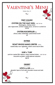 Gannon's special menu for Valentine's Day 2016. Courtesy image.