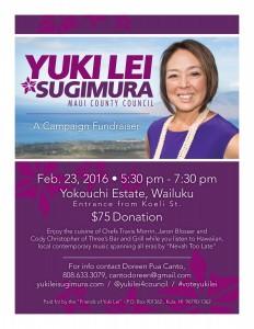 Yuki Lei Sugimura event flyer.