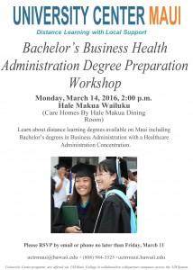 UH healthcare degree workshop flyer. Courtesy image.