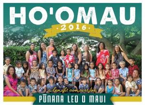 Hoʻomau 2016 event poster.