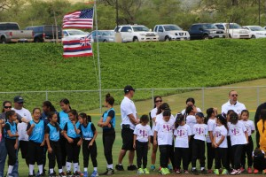 Central Maui Regional Sports Complex grand opening and blessing event (3/12/16). Photo credit: DLNR.